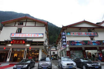 Jiuzhaigou Ziyou Youth Hostel :