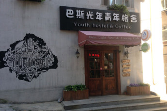Dalian Buzz Light Year Youth Hostel :