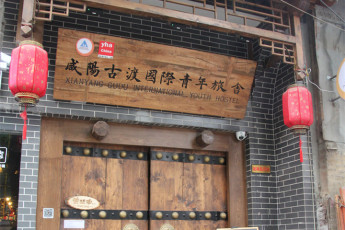 Xianyang Gudu International Youth Hostel :