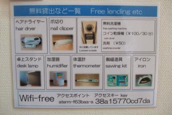 Hiroshima Saijo Youth Hostel :