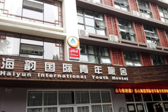 Leshan Haiyun International Youth Hostel : 1