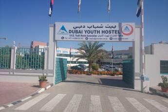Dubai - A : front view