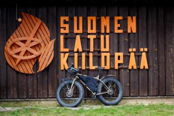 Saariselkä - Hostel Ahopää : Main building of Kiilopaa