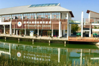 Suzhou Taihu International Youth Hostel : 1