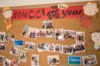 C U Hostel Taipei International YH : The wall of memory
