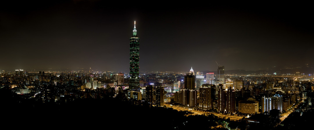 Take one of the fastest lifts in the world up to the top of Taipei 101, formerly the world's tallest building.