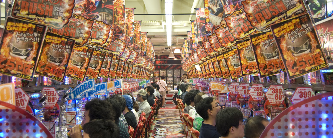 Stay within walking distance of Akihabara, the Electric Town, and the centre of Japanese pop culture famous for Manga and video games.