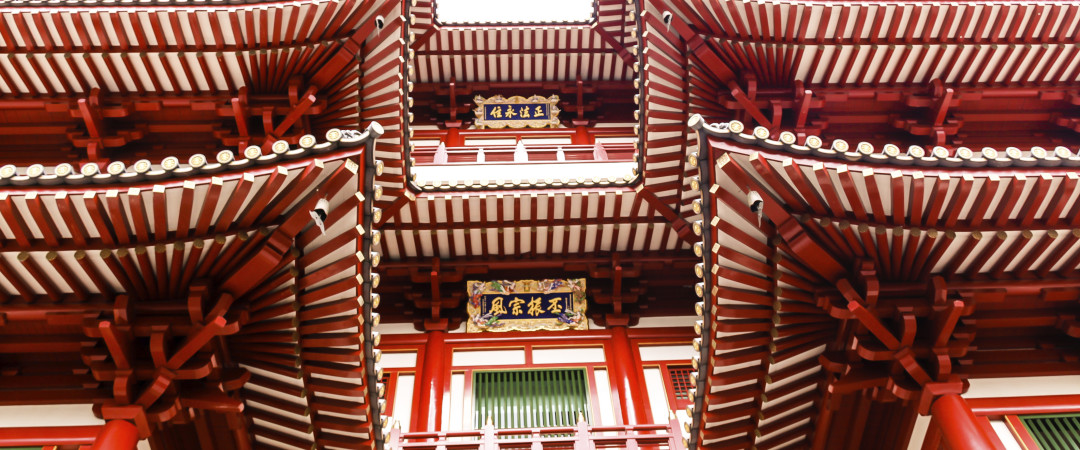 Just a hop across the water from our hostel and you're at the Buddha Tooth Relic Temple and Museum, which offers vegetarian dishes to try.