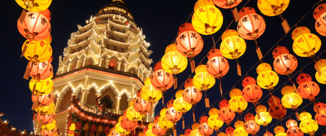 Visit the spectacular Kek Lok Si Temple and marvel at the seven-storey Pagoda of 10,000 Buddhas.