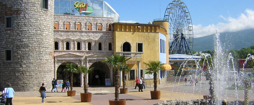 Sofia Land is filled with exciting rides, attractions and places to eat. A great place to spend the day!