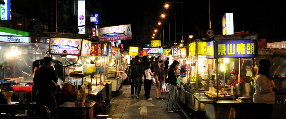 Eat, shop and soak up the atmosphere at the lively and colourful Ningxia Night Market, located close-by to our hostel.