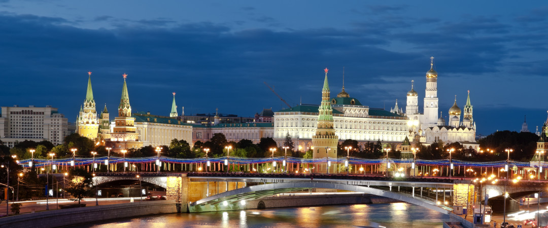 Moscow is packed with magnificent buildings and iconic sights for you to discover. Plan your trip today.