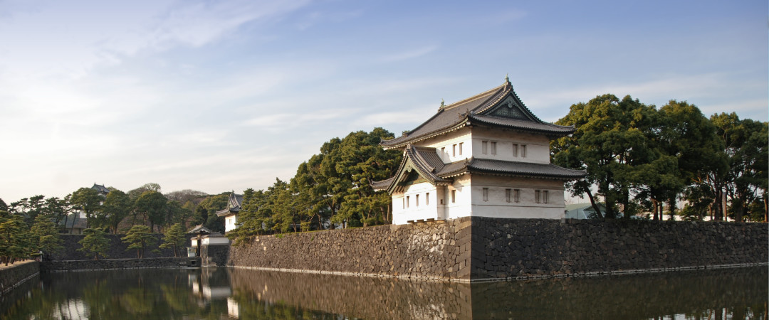 Only a short walk away, don't miss the picturesque Imperial Palace.