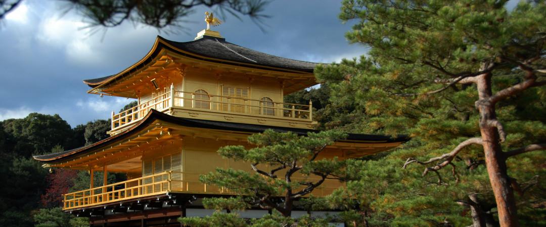 No te pierdas los intricados templo del Pabellón Dorado, Japón es uno de los lugares más populares y un especial Nacional Historic Site.