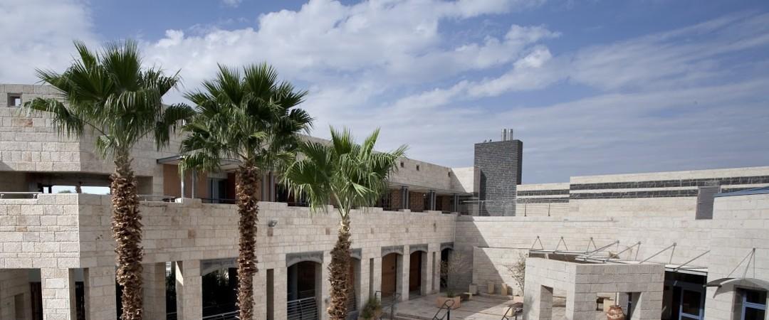 Israel - Modernização do sistema HVAC para um com melhor economia de energia no Beit Shean Youth Hostel