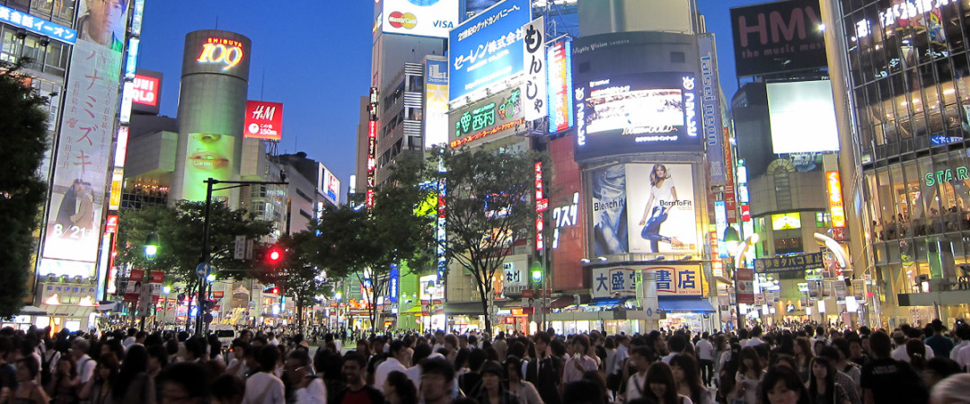 Stay close to the world's busiest intersection; Shibuya Crossing will blow your mind with its throngs of people and blazing neon lights.