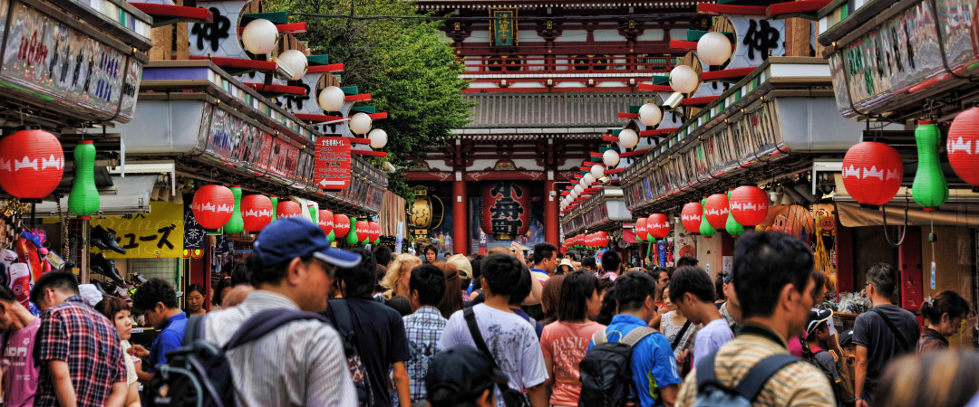 See the centre of Tokyo's low city for yourself, in Asakusa, the most authentic and traditional Japanese district.