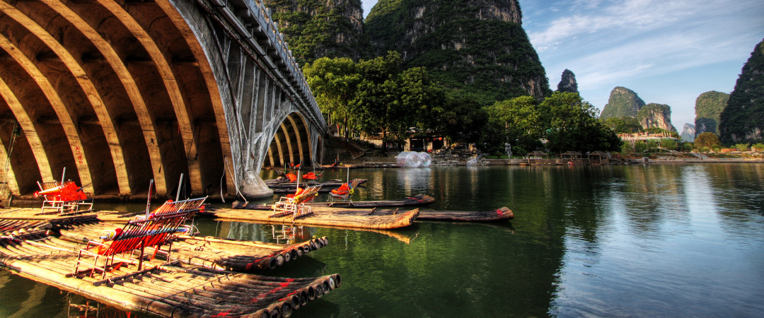 Take a raft down the river and get up close to China's beauty. Then go back to our hostel for homemade pizza - yes, pizza