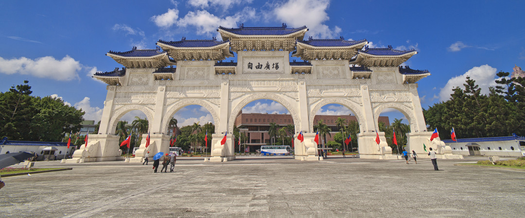 The Chiang Kai-Shek Memorial Hall is a stunning and ornate monument that shouldn't be left off your sightseeing itinerary.