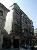 Captain Youth Hostel - Shanghai
