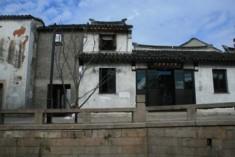 Suzhou - Mingtown Suzhou YH