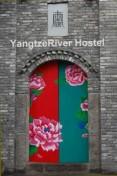 Chongqing - YangtzeRiver Int'l YH