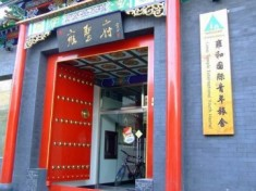 Lama Temple International Youth Hostel