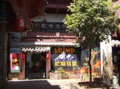 Kunming - The Hump Youth Hostel