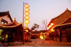 Geyuan Garden International Youth Hostel