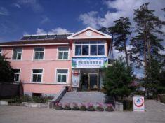 Woodland International Youth Hostel