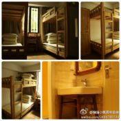 Hangzhou City - Inlake Youth Hostel