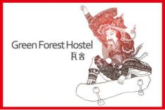 Chongqing Green Forest Youth Hostel