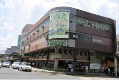 Cebu City - Elicon House