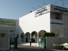 Riyadh Area
