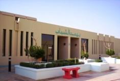 Tabouk Area