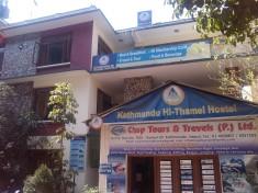 Kathmandu - HI Thamel Hostel