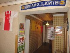 Kiev - Eurohostel