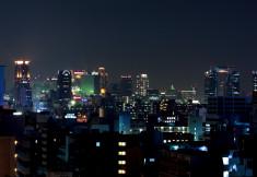Osaka - Shin-Osaka YH