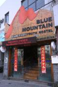 Shanghai Blue Mountain Youth Hostel