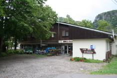 Sounkyo Youth Hostel