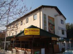 Skopje - Ferijalen Dom