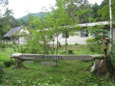 Nagano Pref - Komagane YH