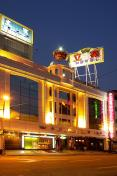 Wenpin Hotel