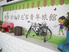 Kaohsiung Backpackers hostel YH