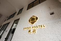 Hangzhou Lotus Int`l Youth Hostel