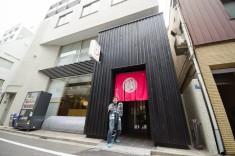 Tokyo - Sumidagawa YH