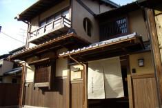Kiyomizu Youth Hostel