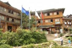 Guilin - Jinkeng International Youth Hostel