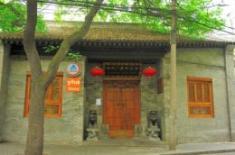 Xi'an - Xiangzimen YH
