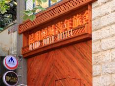Kunming Upland youth hostel